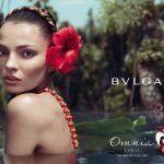 Omnia Coral - Bulgari - Foto 4