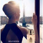 Boucheron Place Vendôme - Boucheron - Foto 3
